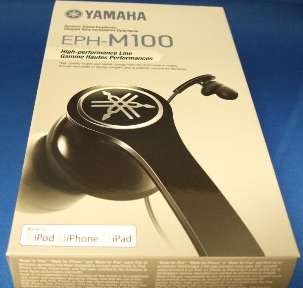 yamaha_m100_box_600p