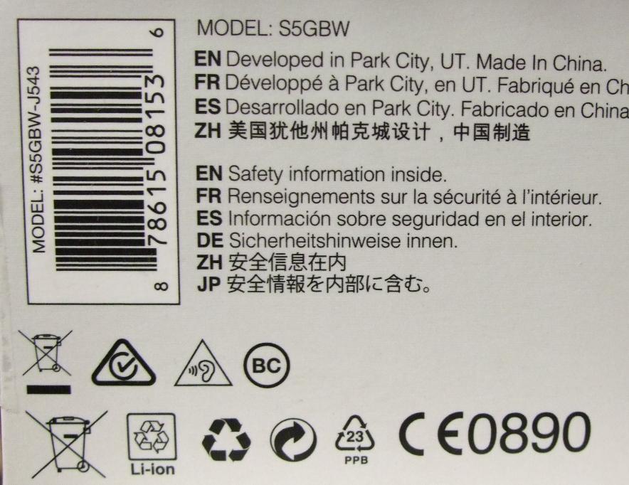 skb_box_barcode